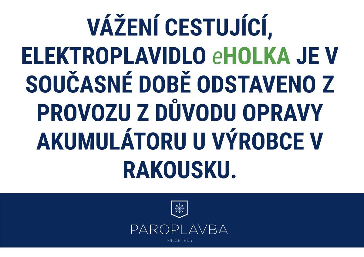 Přívoz Praha 7
